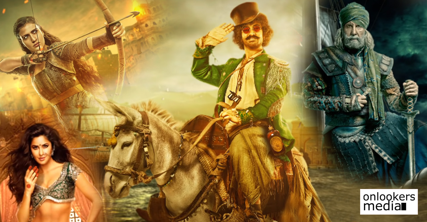 thugs of hindostan,thugs of hindostan movie,thugs of hindostan motion poster,aamir kahan thugs of hindostan motion poster,Thugs of Hindostan character introduction posters,Amitabh Bachchan Thugs of Hindostan motion poster,Katrina Kaif Thugs of Hindostan motion poster,Fathima Sana Sheikh Thugs of Hindostan motion poster,Thugs of Hindostan movie poster