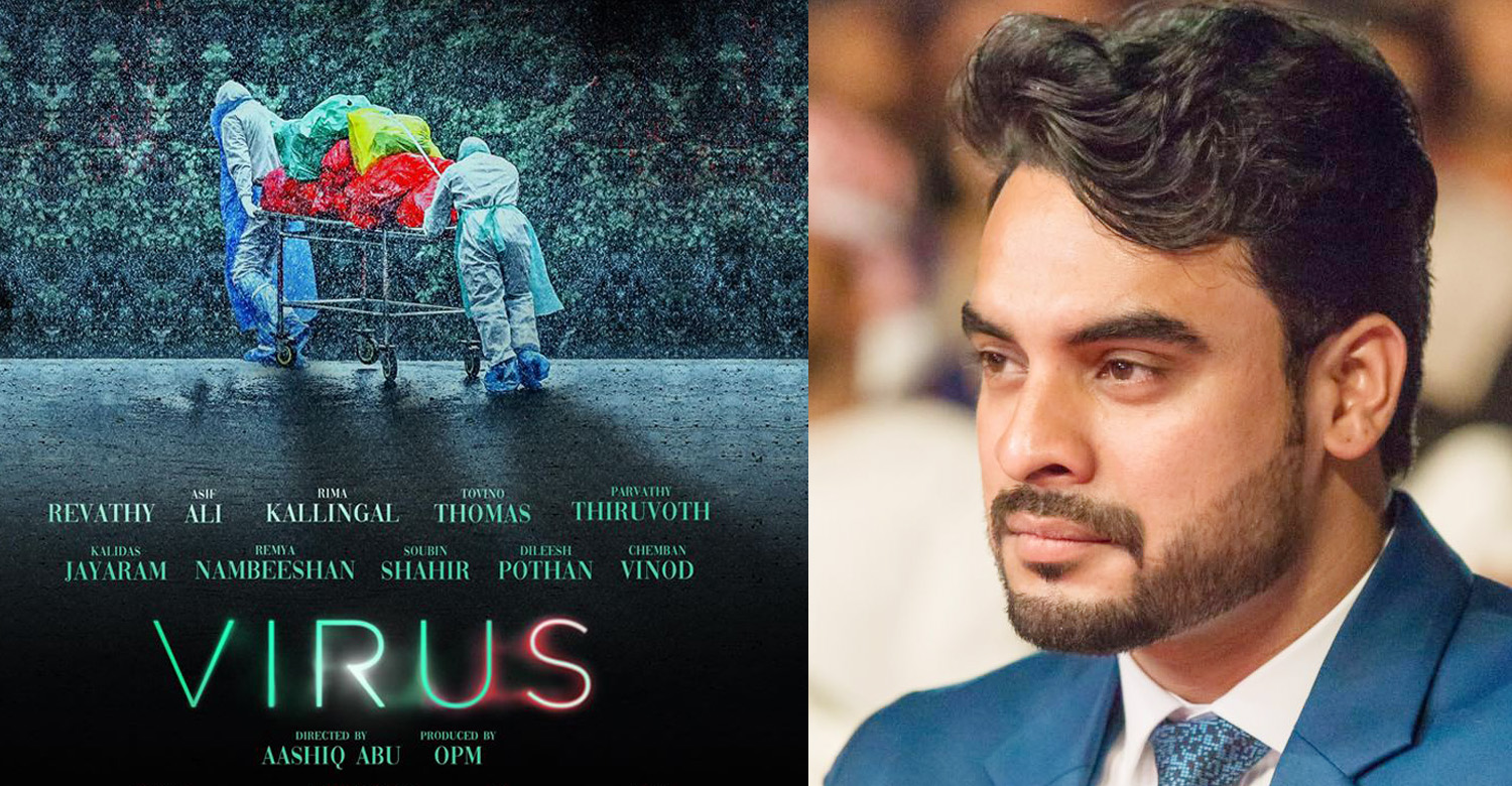 tovino thomas,tovino thomas's news,tovino thomas's play kozhikodu district collector in virus movie,tovino thomas as kozhikodu district collector in aashiq abu's next movie,virus malayalam movie news,virus malayalam movie latest news,tovino play collector role in virus