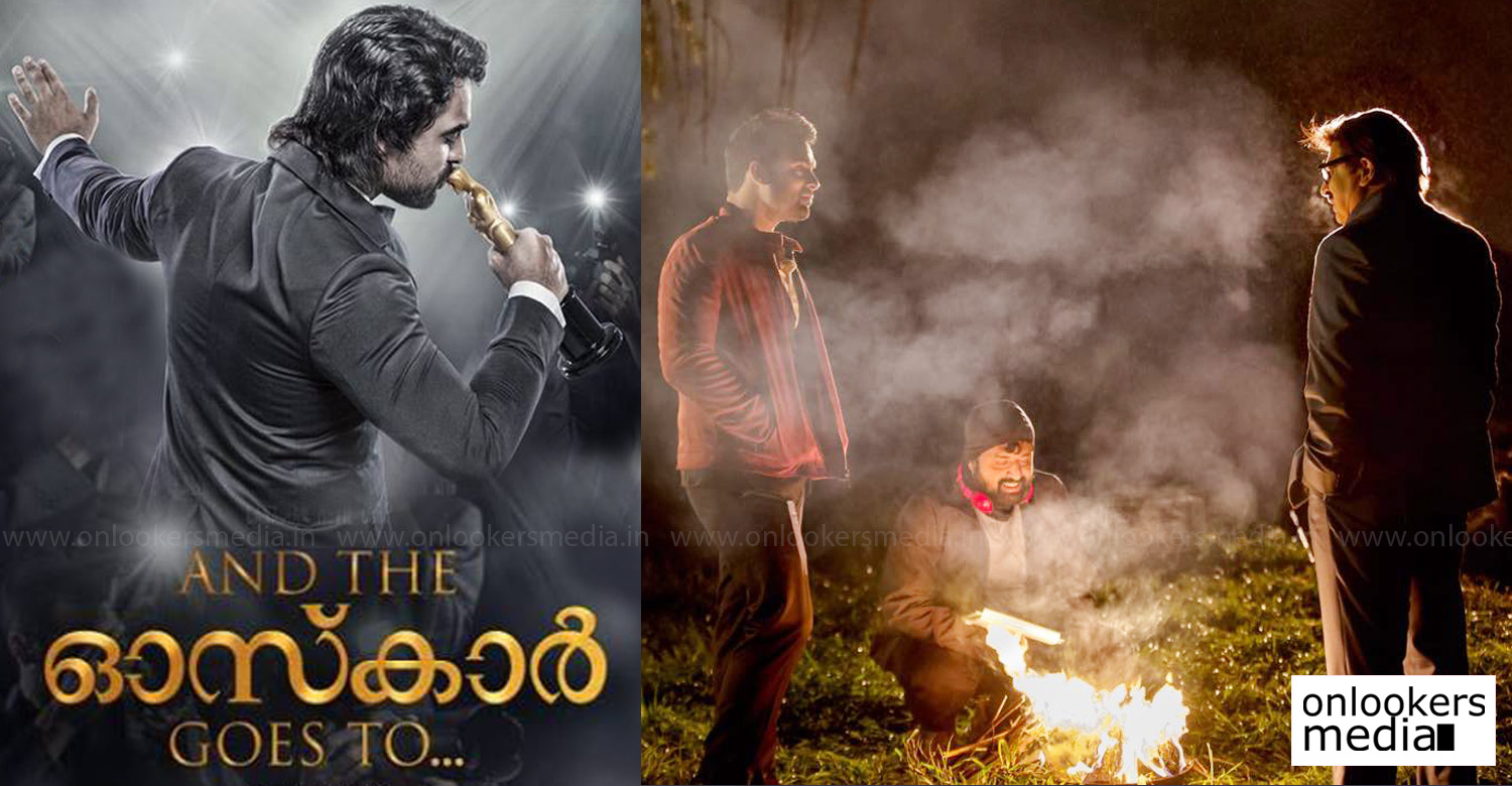 And The Oscar Goes To,And The Oscar Goes To movie news,And The Oscar Goes To movie latest news,And The Oscar Goes To tovino thomas salim ahamed movie,tovino thomas's And The Oscar Goes To movie news,And The Oscar Goes To movie spot stills,And The Oscar Goes To movie latest shooting reports
