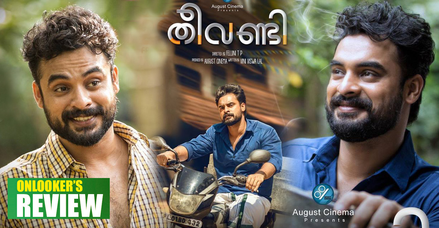 theevandi review,theevandi movie review,tovino thomas theevandi review,tovino thomas's new movie,theevandi movie hit or flop,tovino thomas theevandi movie box office report,theevandi movie poster,theevandi movie stills