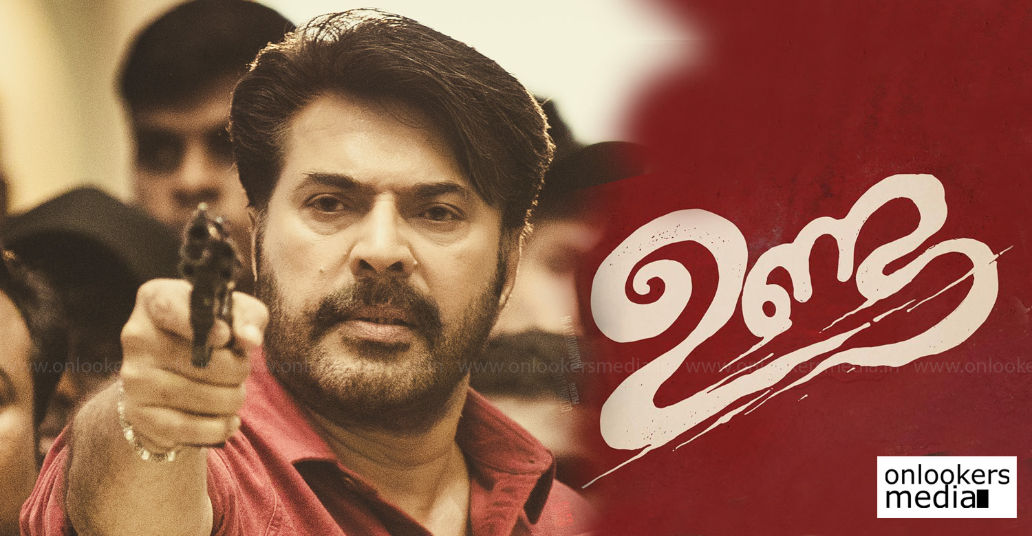 unda,mammootty's next movie,mammootty's upcoming movie unda,unda malayalam movie news,mammootty Anuraga Karikkin Vellam' director Khalid Rahman movie,mammootty's unda movie title poster,unda movie,unda malayalam movie