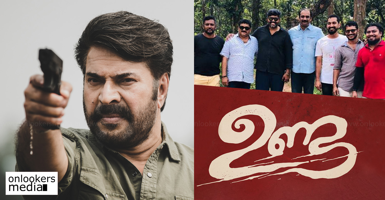 unda,unda malayalam movie,unda mammootty's new movie,unda movie pre production details,unda movie news,unda movie latest update,mammootty's unda movie preproduction news