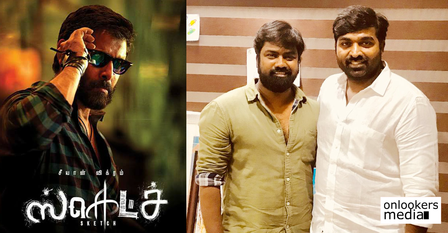 vijay sethupathi,actor vijay sethupathi next with sketch fame vijay chander,actor vijay sethupathi's next project,director vijay chander's new movie,vijay sethupathi in sketch fame vijay chander's next,vijay sethupathi's upcoming movie,vijay sethupathi vijay chander new movie