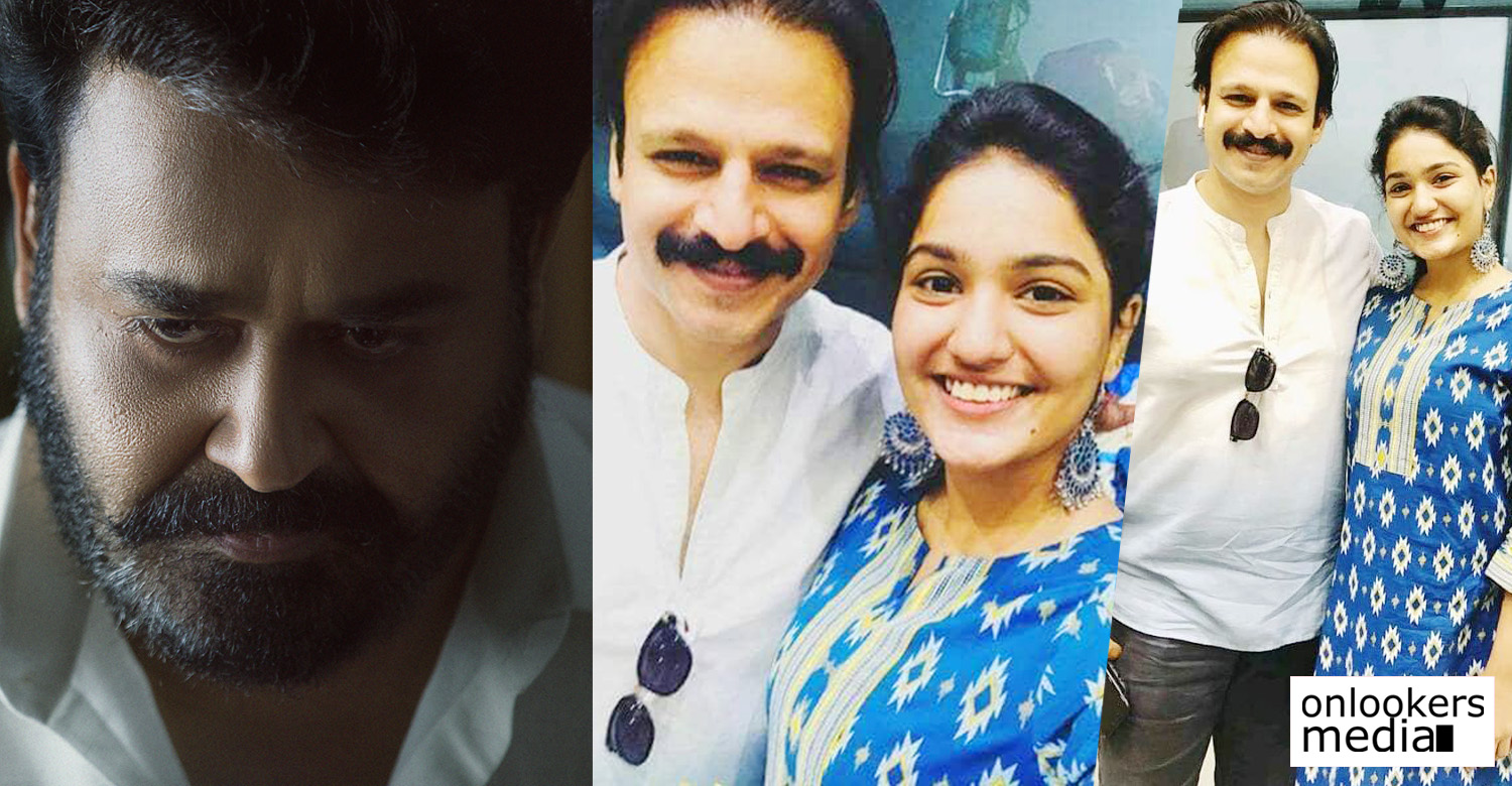 lucifer,lucifer movie latest location stills,vivek oberoi and saniya iyappan in lucifer set,queen fame saniya iyappan's latest news,queen fame saniya iyappan and vivek oberoi in lucifer set,saniya iyappan in lucifer set,saniya iyappan with vivek oberoi