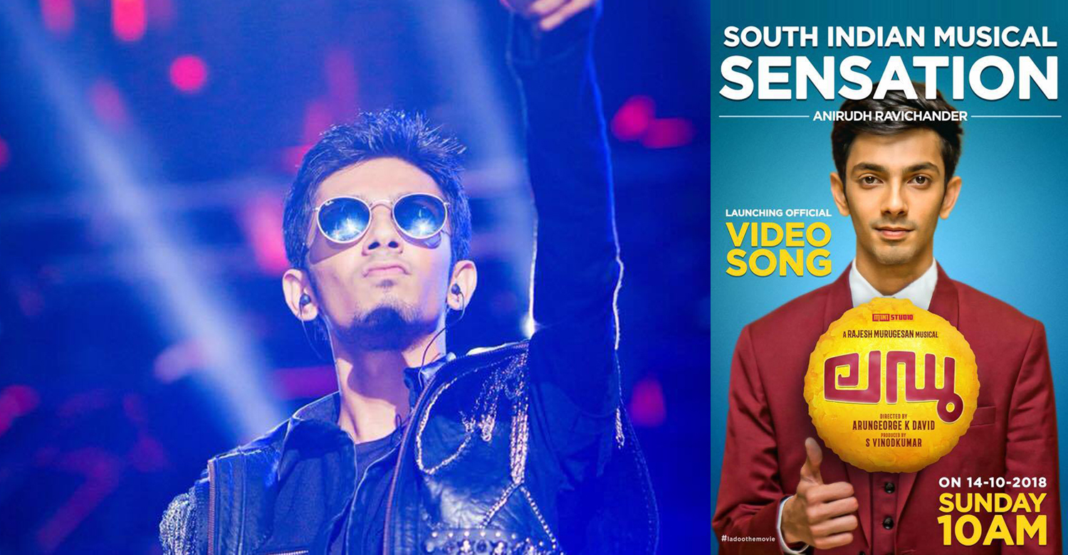 Anirudh Ravichander ,Anirudh ladoo movie song ,Anirudh Ravichander movie song release ,ladoo movie song release , Anirudh Ravichander release malayalam song;