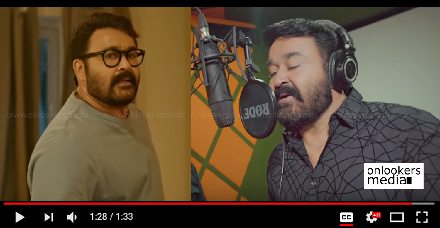 Drama Pandaarand Video Song,drama malayalam movie song,mohanlal's drama movie song,mohanlal's Drama Pandaarand Video Song,mohanlal's Drama Pandaarand Song