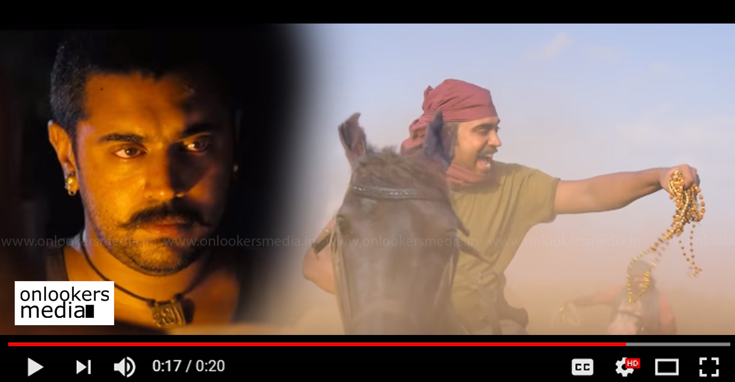 Kayamkulam Kochunni,Kayamkulam Kochunni official teaser,Kayamkulam Kochunni new teaser,Kayamkulam Kochunni nivin pauly mohanlal movie,nivin pauly's Kayamkulam Kochunni teaser,mohanlal's Kayamkulam Kochunni movie teaser,Kayamkulam Kochunni movie latest news,Kayamkulam Kochunni movie poster,Kayamkulam Kochunni movie movie stills