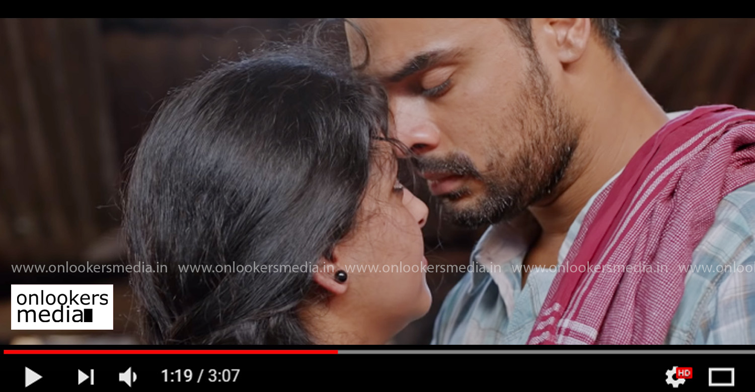 Oru Kuprasidha Payyan.Oru Kuprasidha Payyan official video song,Oru Kuprasidha Payyan movie songOru Kuprasidha Payyan tovino thomas movie,tovino thomas Oru Kuprasidha Payyan song,tovino thomas anu sithara Oru Kuprasidha Payyan song