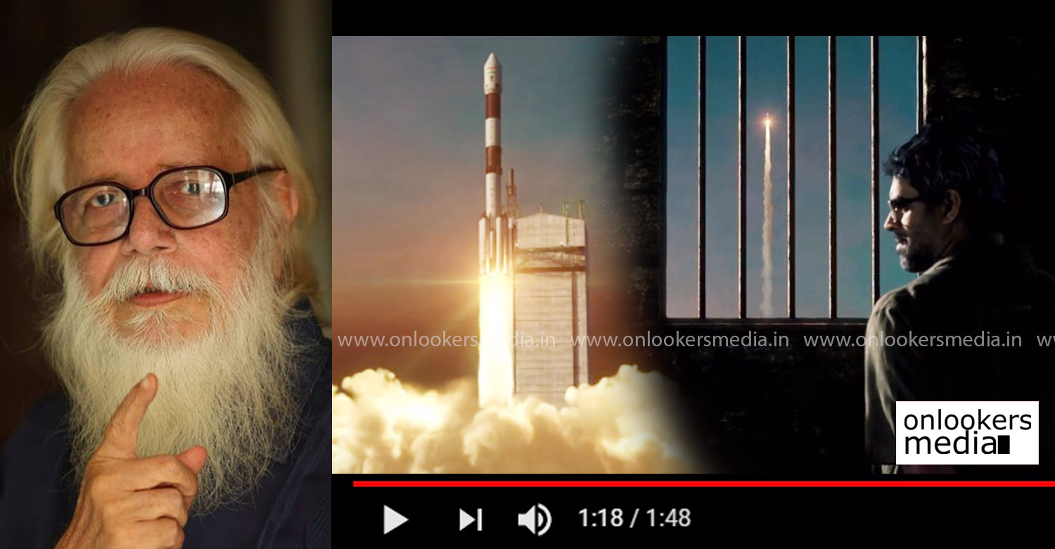rocketry the nambi effect teaser,rocketry the nambi effect official teaser,madhavan's rocketry the nambi effect teaser,nambi narayan's life story movie teaser,rocketry the nambi effect tamil movie teaser