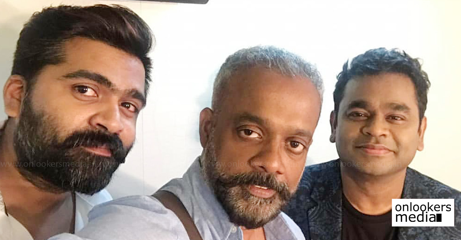 gautham menon simbu ar rahman new film,gautham menon simbu new movie,gautham menon ar rahman new movie,gautham menon's movie,simbu new movie,simbu gautham menon ar rahman new project,simbu,simbu's latest news,simbu movie news,gautham menon's next project