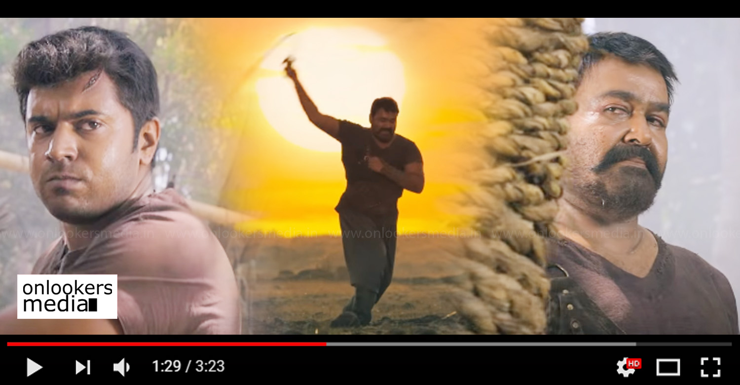 Kayamkulam Kochunni movie song,Kayamkulam Kochunni movie Thjanajana Naadam song,Thjanajana Naadam song,kayamkulam kochunni Thjanajana Naadam video song,Thjanajana Naadam video song,mohanlal nivin pauly kayamkulam kochunni song