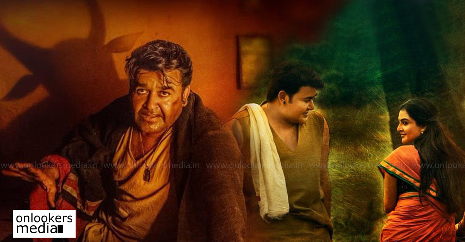 New Hindi Movei 2018 2019 Bolliwood: Check Out These New Posters Of Odiyan