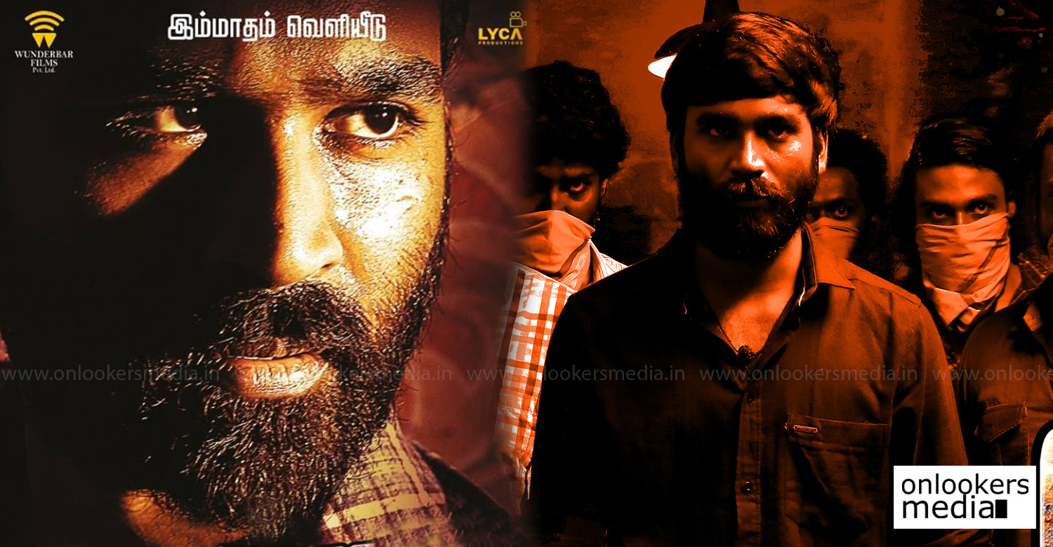 Vada Chennai,Vada Chennai movie,Vada Chennai poster,Vada Chennai dhanush new movie,dhanush in vada chennai,Vada Chennai movie news,dhanush vetrimaran movie