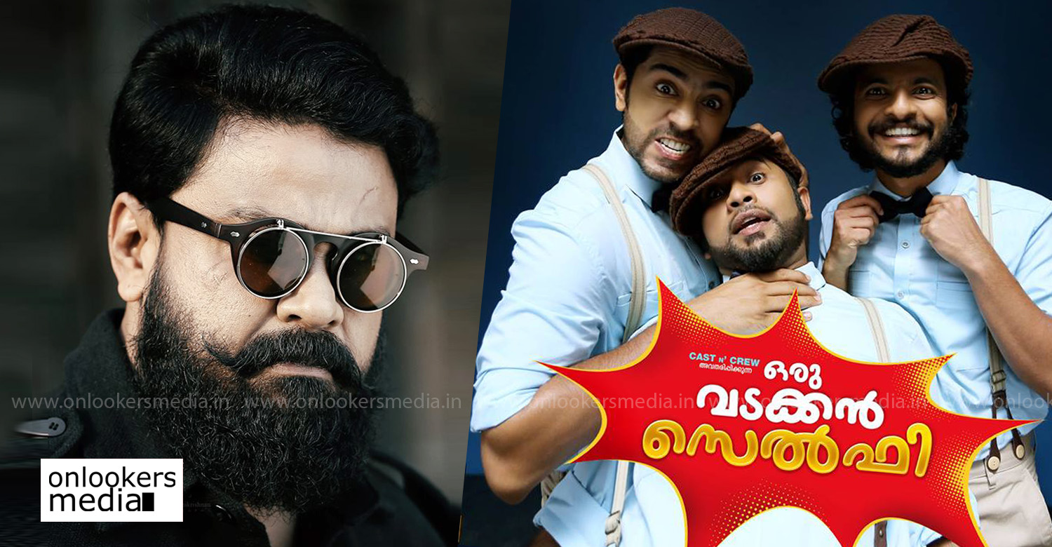 actor dileep.dileep's movie news,dileep's latest news,dileep's upcoming movie,Oru Vadakkan Selfie' fame Prajith's new project,Oru Vadakkan Selfie director Prajith's next movie,dileep in Oru Vadakkan Selfie' fame Prajith's next,dileep g prajith movie