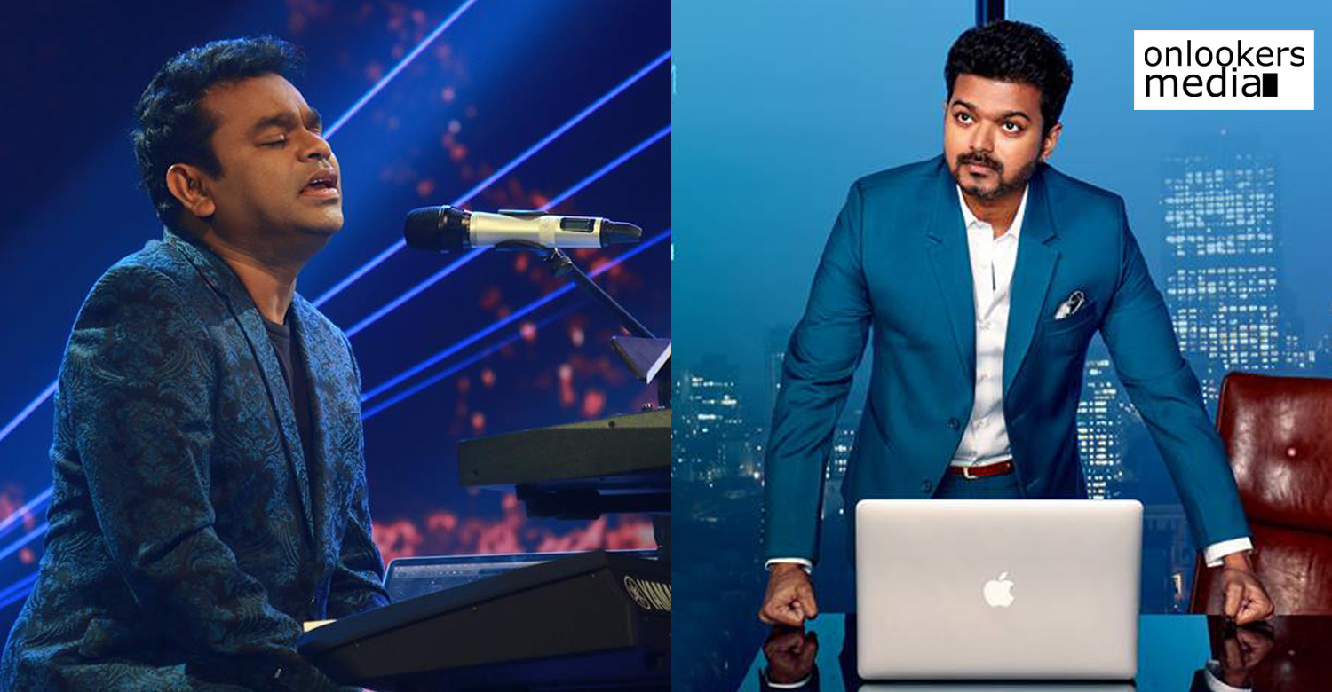 actor vijay,thalapathy vijay,actor vijay about ar rahman at sarkar audio launch,thalapathy vijay about ar rahman,vijay's speech about ar rahman at sarkar audio launch,actor vijay's latest news,sarkar movie news,sarkar tamil movie news,ar rahman,music director ar rahman's latest news