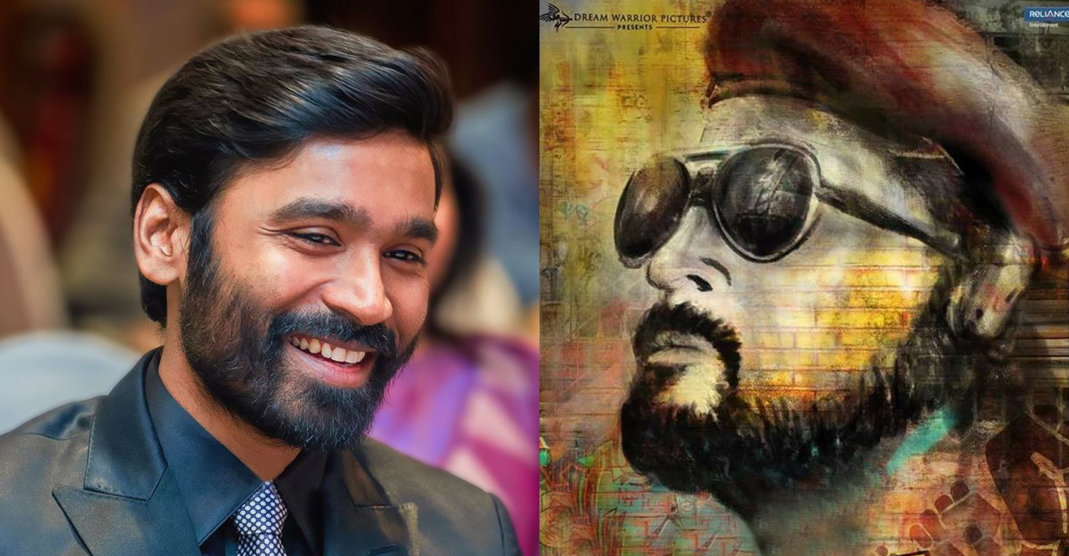 Dhanush,actor Dhanush,Dhanush about ngk,Dhanush's speech about ngk movie,ngk movie news,ngk movie,Dhanush's latest news,Dhanush about suriya's ngk
