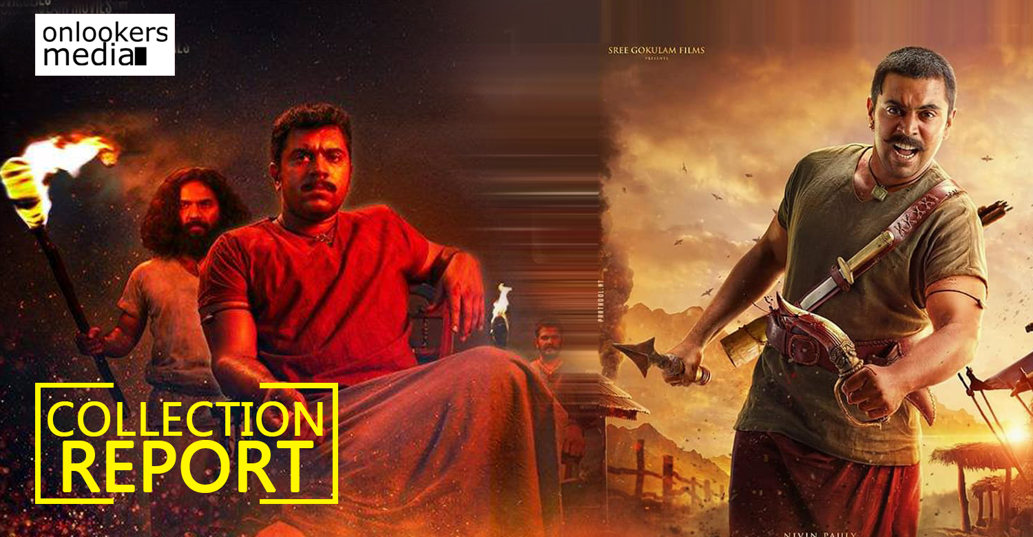 kayamkulam kochunni boxoffice collection , kayamkulam kochunni first day collection , kayamkulam kochunni , kayamkulam kochunni movie ,kayamkulam kochunni collection report ,kayamkulam kochunni stills ,