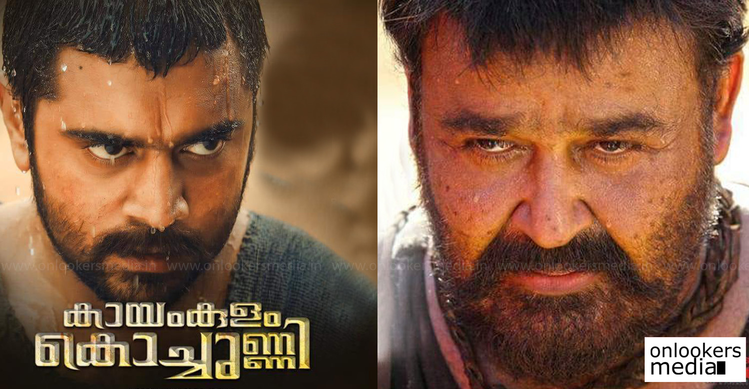 Kayamkulam Kochunni,Kayamkulam Kochunni movie news,Kayamkulam Kochunni kerala release,nivin pauly's Kayamkulam Kochunni movie news,Kayamkulam Kochunni movie latest news,mohanlal nivin pauly Kayamkulam Kochunni kerala release details,Kayamkulam Kochunni movie poster,Kayamkulam Kochunni movie stills