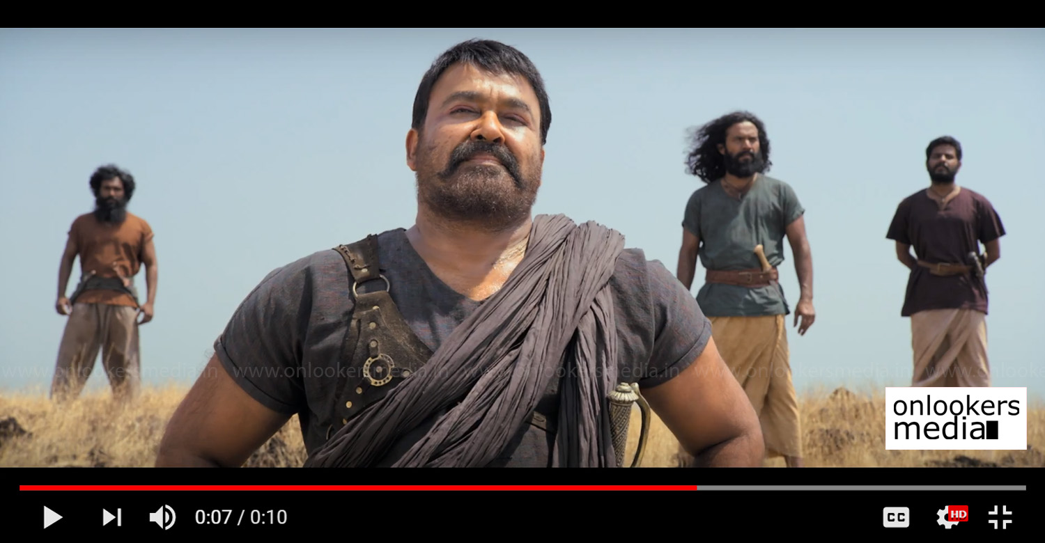 kayamkulam kochunni new teaser,kayamkulam kochunni teaser,kayamkulam kochunni official teaser,kayamkulam kochunni mohanlal nivin pauly movie,nivin pauly's kayamkulam kochunni teaser,mohanlal's kayamkulam kochunni teaser,kayamkulam kochunni movie poster,kayamkulam kochunni movie official teaser,kayamkulam kochunni movie new teaser,kayamkulam kochunni malayalam movie teaser,kayamkulam kochunni movie stills,kayamkulam kochunni movie poster