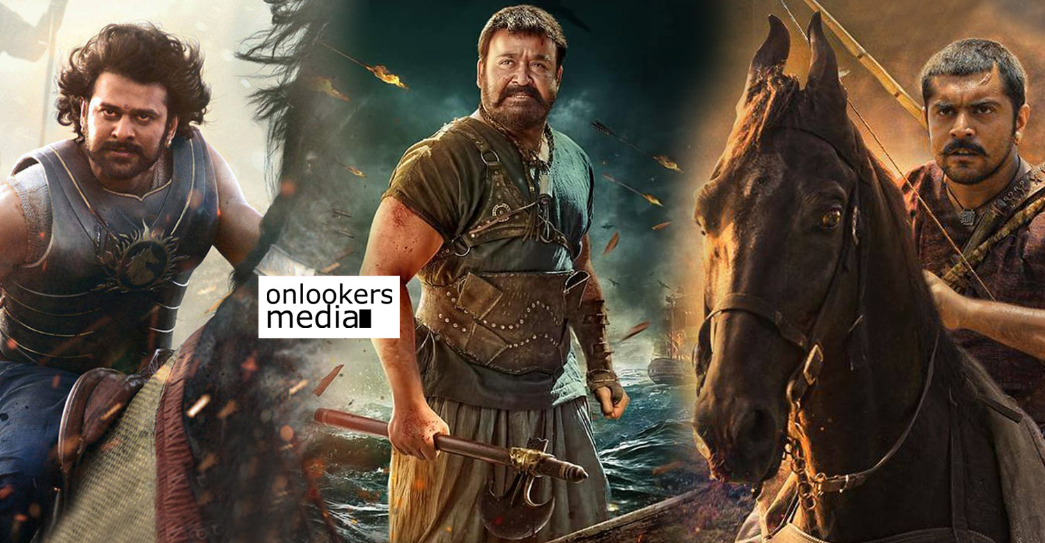 Kayamkulam Kochunni,Kayamkulam Kochunni latest kerala box office collection report,kayamkulam kochunni breaks the baahubali 2 collection record,kayamkulam kochunni kerala box office collection report,kayamkulam kochunni movie latest news,kayamkulam kochunni movie news,kayamkulam kochunni 4 day collection report,kayamkulam kochunni weekend collection report