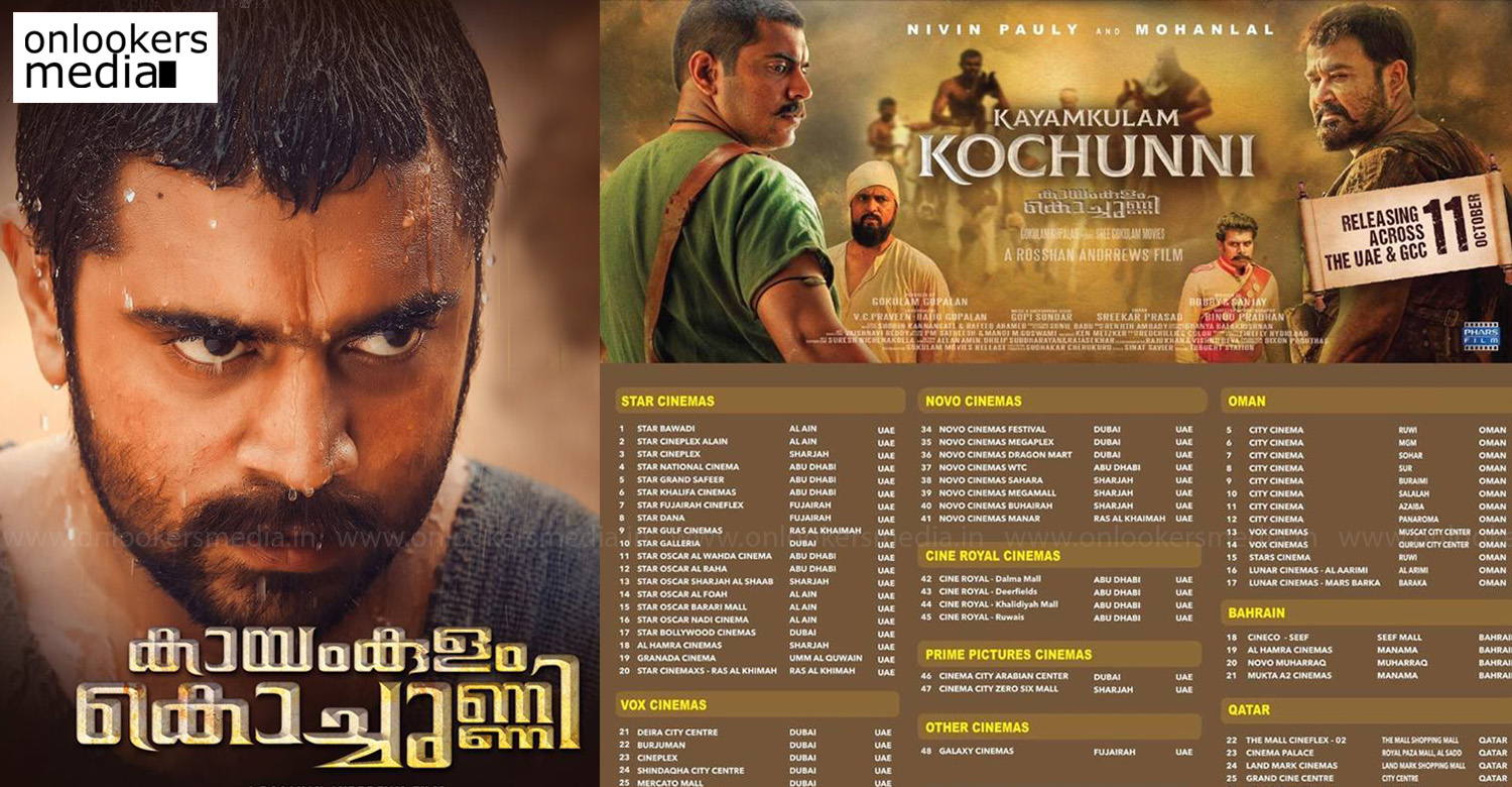 Kayamkulam Kochunni uae and gcc theatre list,Kayamkulam Kochunni uae and gcc release centres,nivin pauly's kayamkulam kochunni uae and gcc theatre list,mohanlal's kayamkulam kochunni uae and gcc theatre list,kayamkulam kochunni movie news