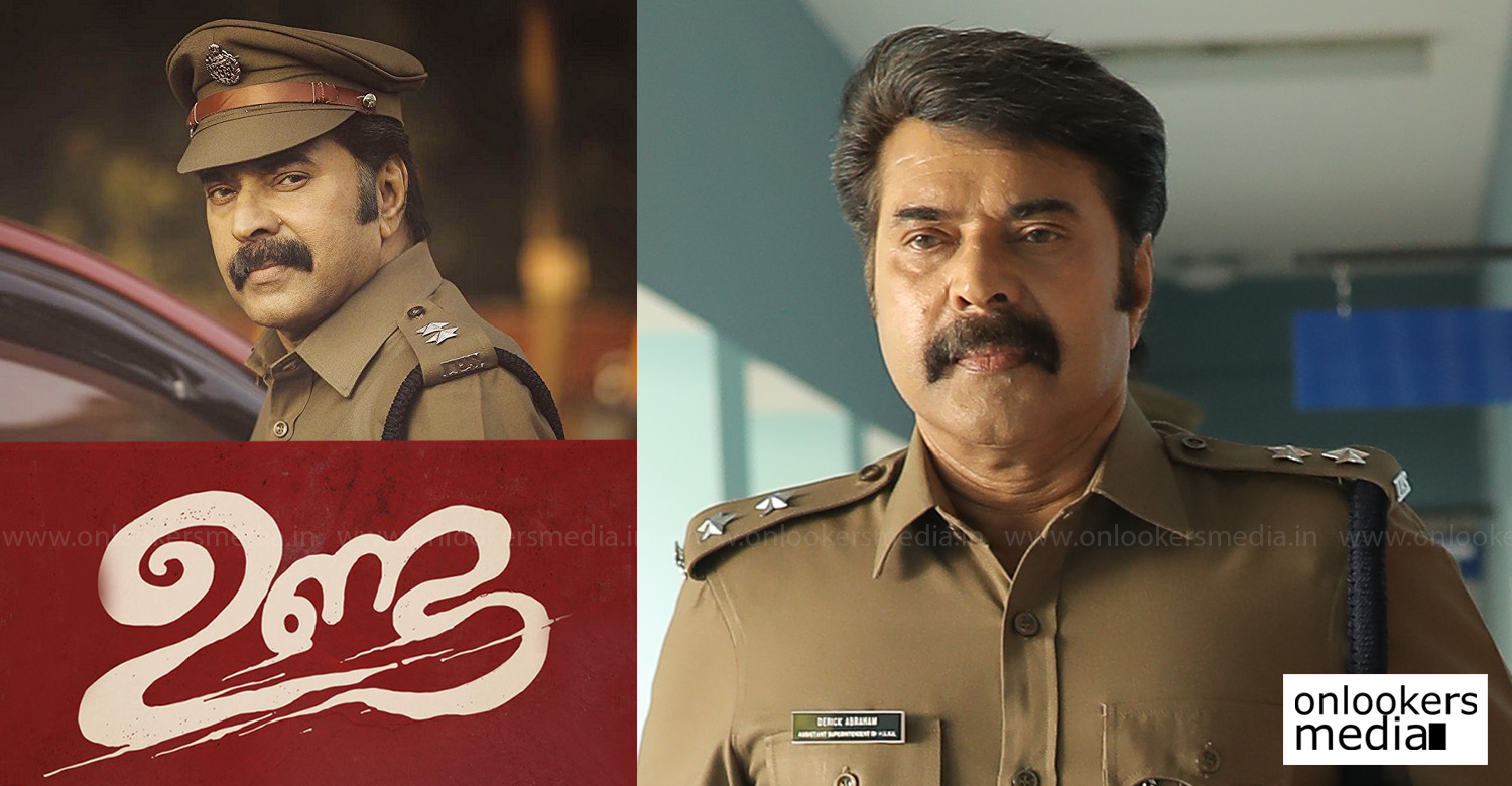 unda,unda malayalam movie,unda malayalam movie news,unda malayalam movie latest news,mammootty as sub inspector in unda,mammootty's unda movie news,mammootty's latest news,megastar mammootty's unda movie news