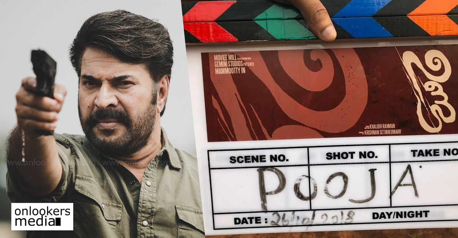 unda malayalam movie,unda mammootty new movie,unda movie shooting dates,unda movie news,unda movie latest news,mammootty's upcoming movie unda,unda movie starts shooting,mammootty's movie news,mammootty's latest news,mammootty's unda malayalam movie