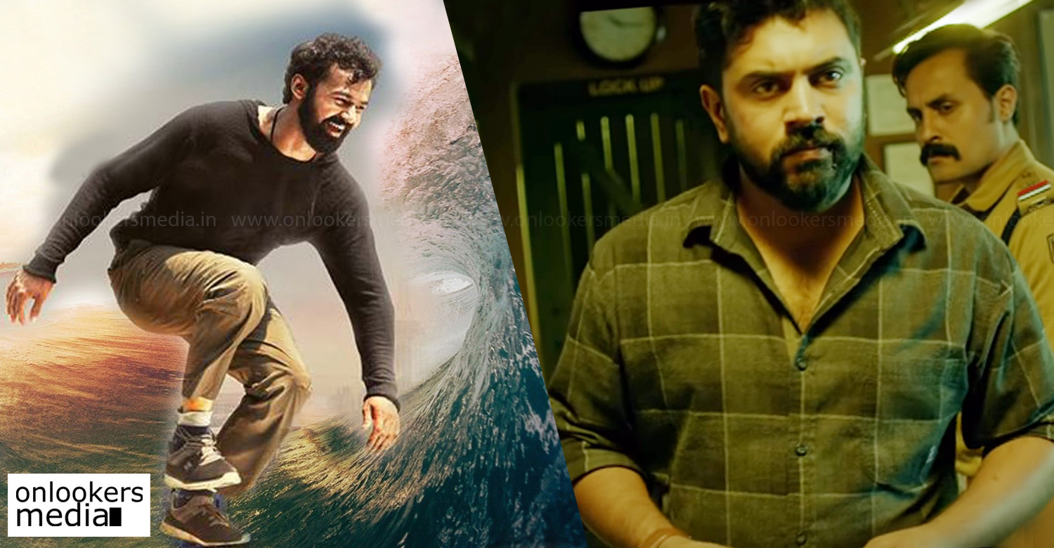 Irupathiyonnam Noottandu, Irupathiyonnam Noottandu movie news, Irupathiyonnam Noottandu movie latest news, Irupathiyonnam Noottandu pranav mohanlal movie, Irupathiyonnam Noottandu Mikhael movie news,Mikhael movie latest news,Mikhael nivin pauly movie