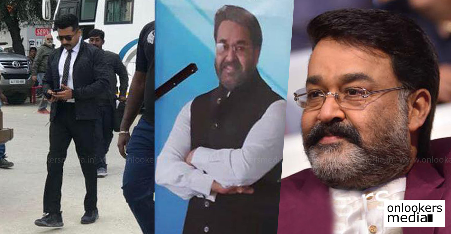mohanlal,mohanlal as indian prime minister in suriya 37,mohanlal as indian prime minister in suriya movie,,mohanlal as indian prime minister in kv anand movie,mohanlal's latest news,lalettan's latest news,mohanlal suriya movie news,mohanlal suriya movie,suriya 37,suriya 37 latest news