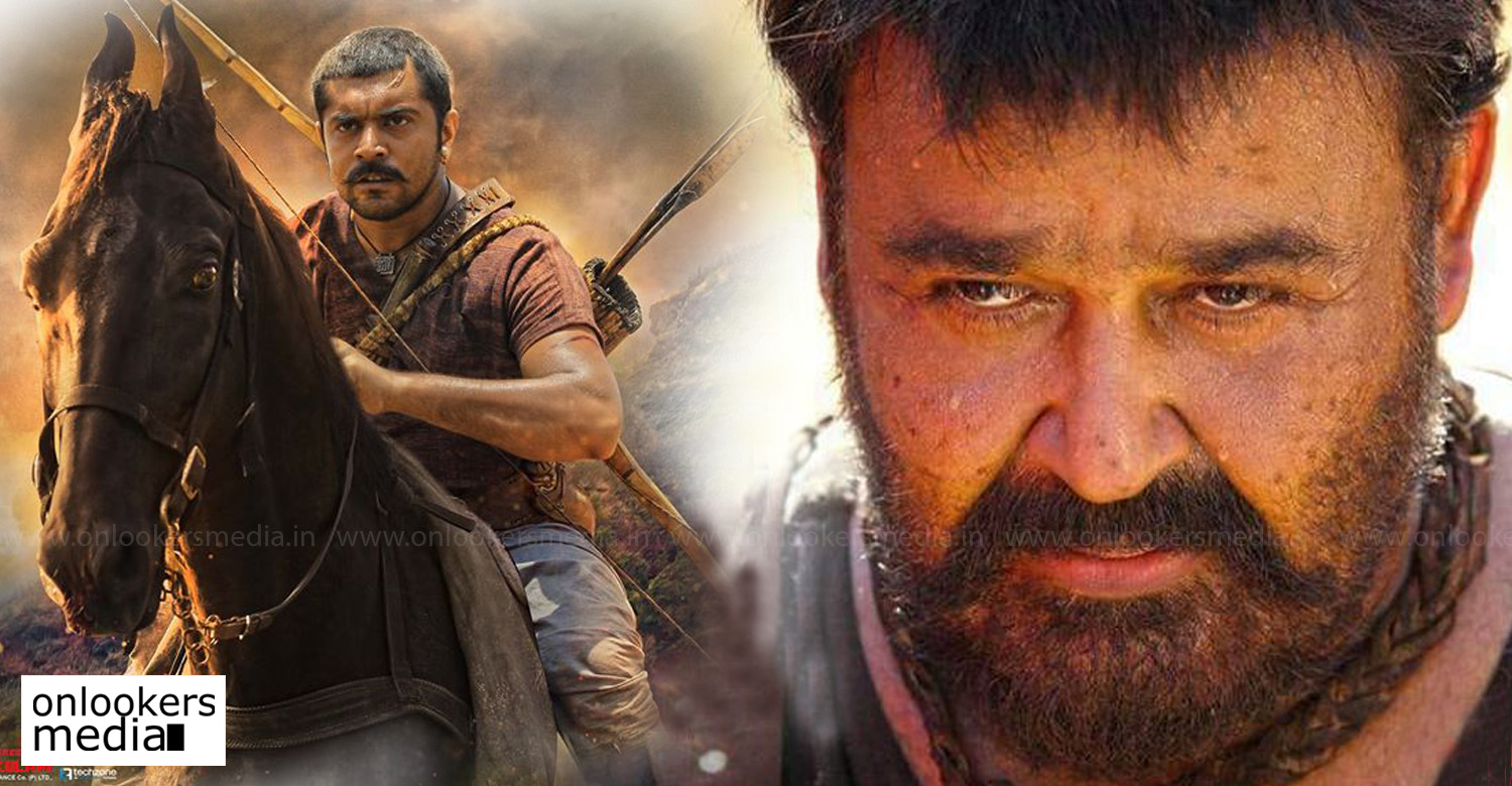 Kayamkulam Kochunni,Kayamkulam Kochunni movie news,Kayamkulam Kochunni movie latest news,India's first ever movie marathon,kayamkulam kochunni movie poster,kayamkulam kochunni pre release news,nivin pauly's kayamkulam kochunni movie news,mohanlal's kayamkulam kochunni movie,kayamkulam kochunni movie stills images