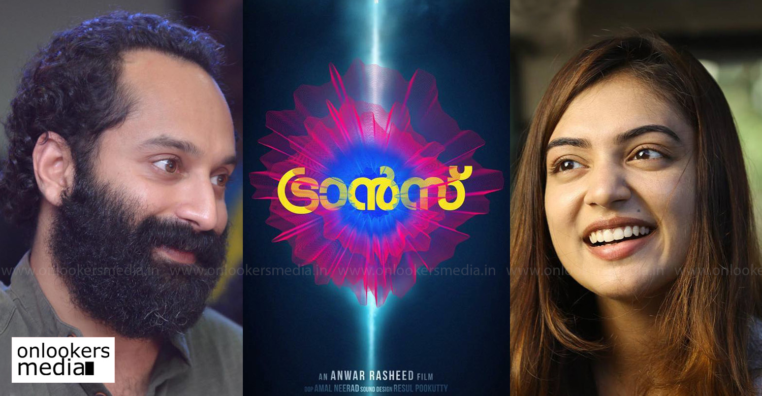 trance,trance malayalam movie,fahadh faasil anwar rasheed's new movie,nazriya nazim,nazriya fahadh faasil movie,nazriya fahadh faasil's new movie,fahadh faasil's trance movie heroine,nazriya nazim in trance,nazriya nazim's latest news,nazriya nazim's new movie,fahadh faasil nazriya nazim's stills images