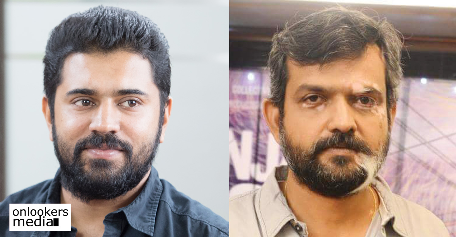 Nivin Pauly,Nivin Pauly rajeev ravi movie,nivin pauly's movie news,nivin pauly rajeev ravi movie before nn pillai life story,rajeev ravi nivin pauly stills,rajeev ravi's new movie
