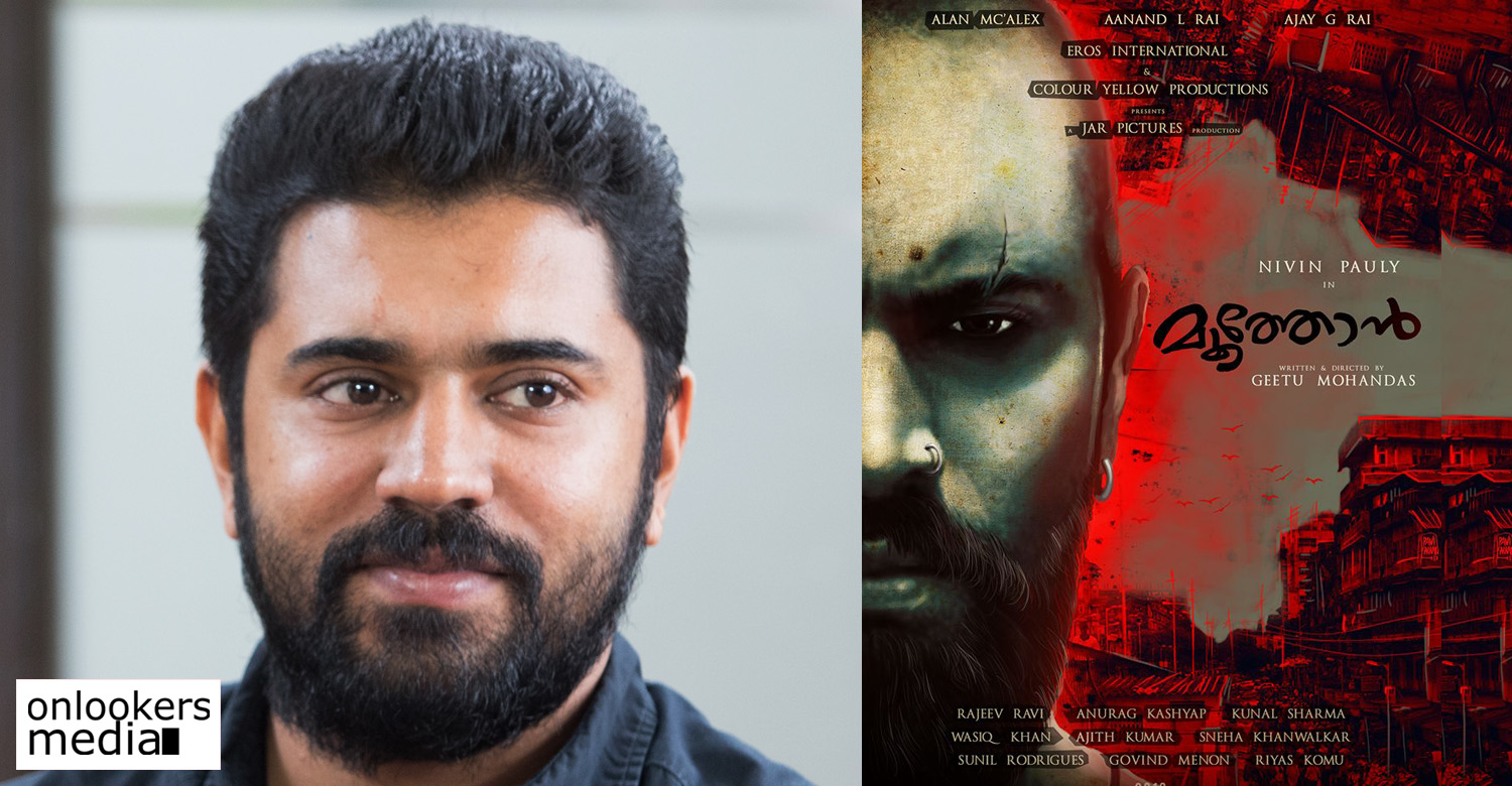 Moothon,Moothon movie news,geethu mohandas directional movie,nivin pauly's Moothon movie,Moothon movie latest news,nivin pauly geetu mohandas Moothon movie