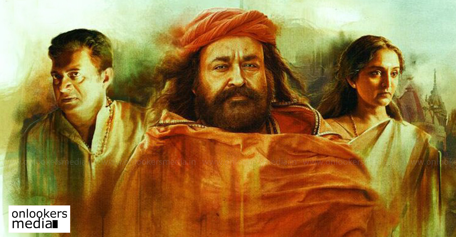 odiyan,odiyan movie poster,odiyan new poster,odiyan latest poster,odiyan malayalam movie poster,odiyan movie poster,mohanlal's odiyan movie poster,odiyan movie stills