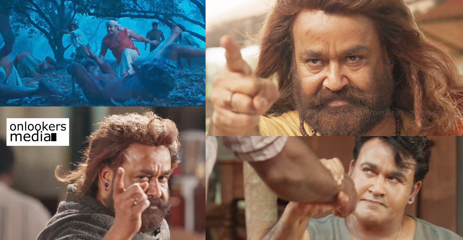 odiyan,odiyan movie news,odiyan malayalam movie latest news,odiyan trailer,odiyan tariler stills,odiyan movie mohanlal's stils,mohanlal's odiyan trailer