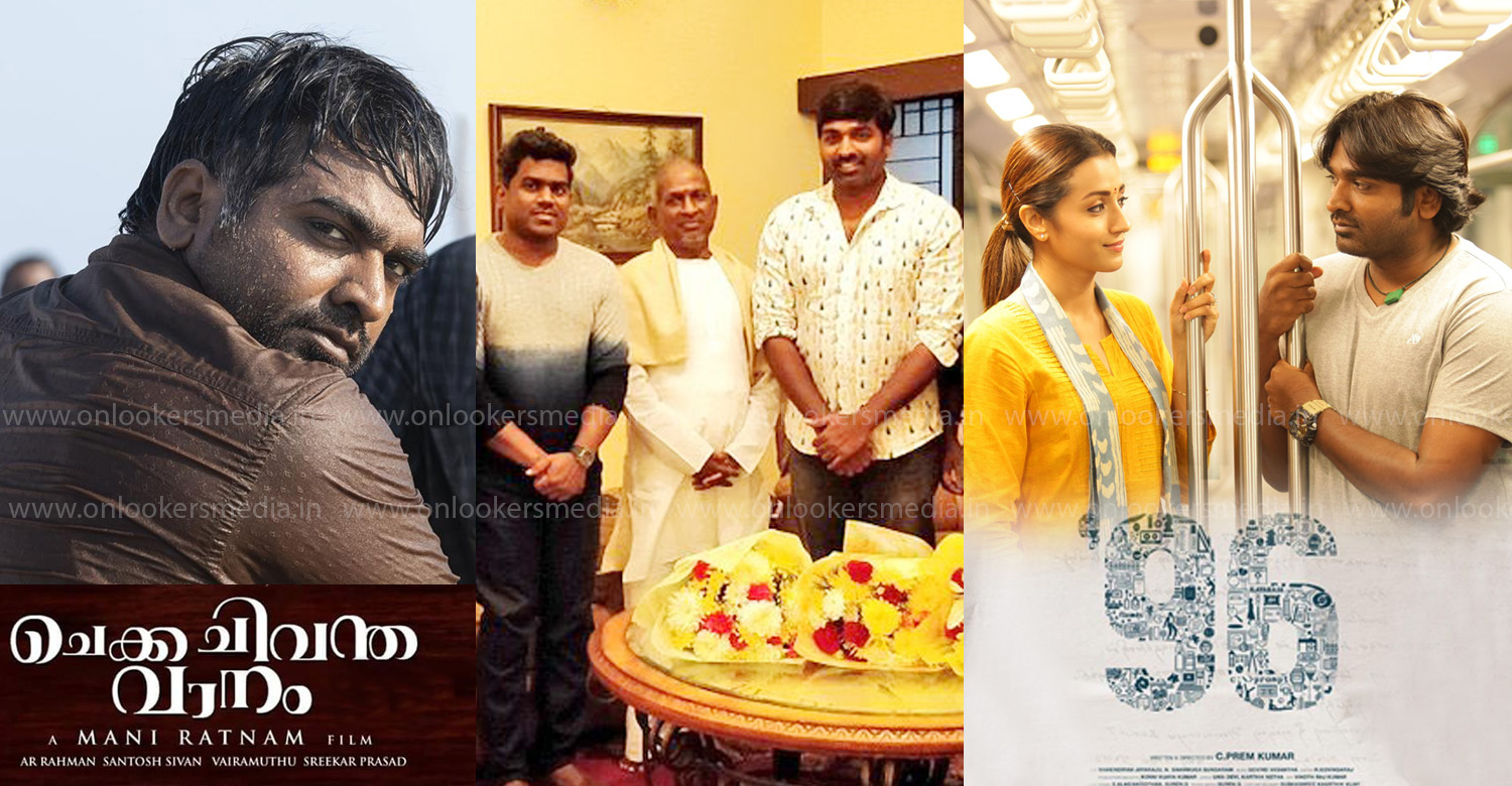 Vijay Sethupathi,Vijay Sethupathi's movie news,Vijay Sethupathi's next project,Vijay Sethupathi's upcoming movie,Vijay Sethupathi's latest news,Vijay Sethupathi in Yuvan Shankar Raja production movie,Yuvan Shankar Raja vijay sethupathi ilayaraja movie