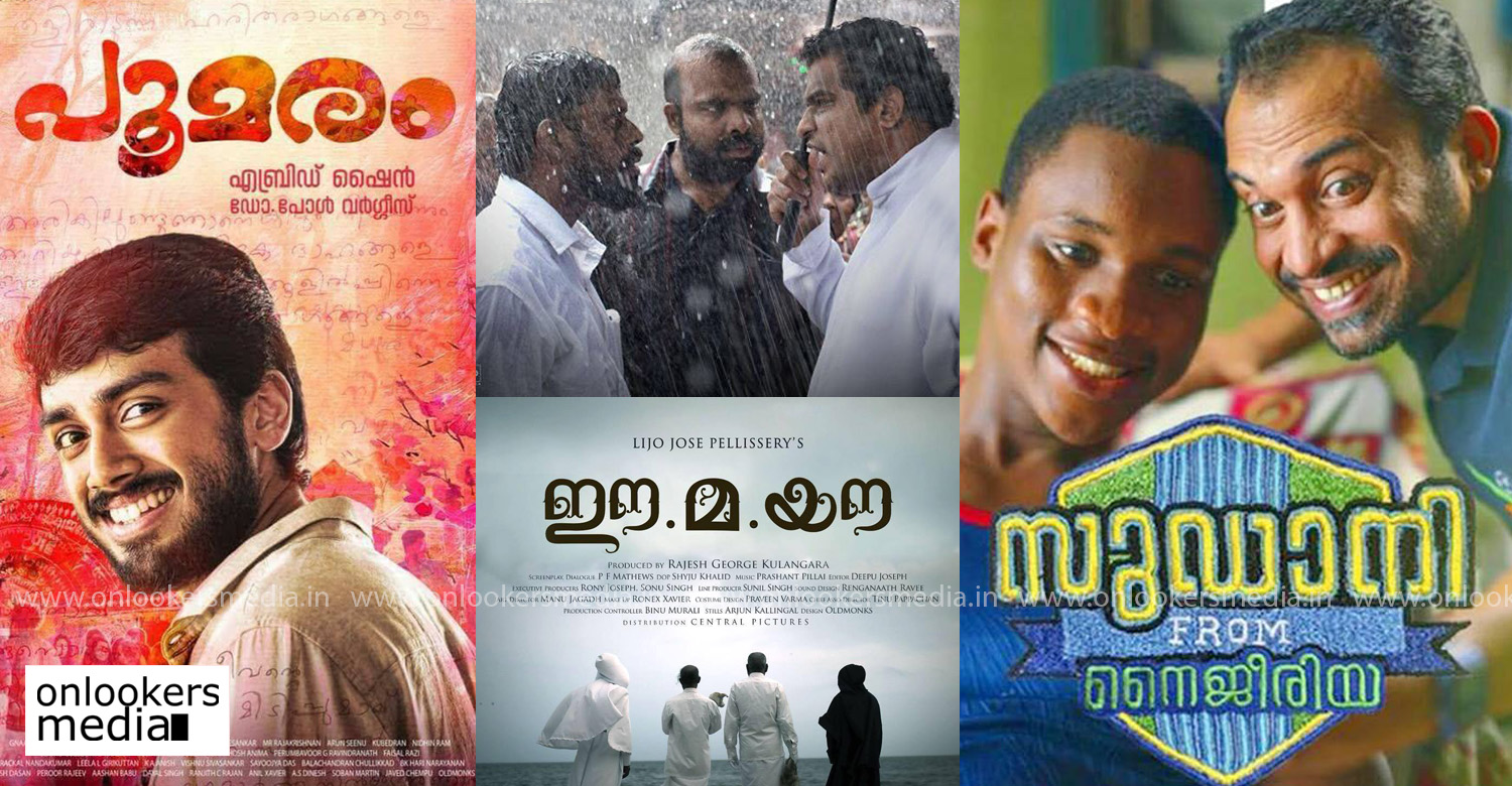 49th IFFI,49th IFFI selected malayalam films,49th IFFI selected malayalam films,poomaram movie latest news,Sudani From Nigeria movie latest news,ee ma yau movie latest news