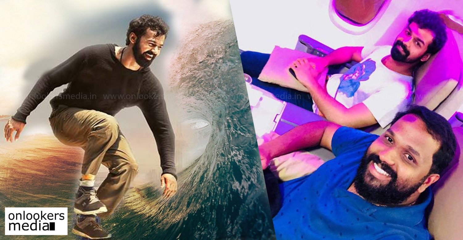 Irupathiyonnam Noottandu,Irupathiyonnam Noottandu movie,Irupathiyonnam Noottandu movie latest news,pranav mohanlal,pranav mohanlal's new movie,pranav mohanlal's news,pranav mohanlal's latest news,Irupathiyonnam Noottandu pranav mohanlal's new movie,arun gopy pranav mohanlal movie news,arun gopy pranav mohanlal's Irupathiyonnam Noottandu movie news,Irupathiyonnam Noottandu movie shooting report,Irupathiyonnam Noottandu movie latest update