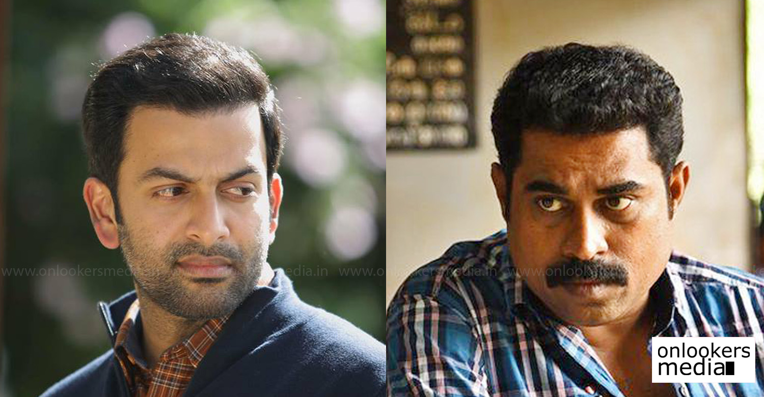 prithviraj,prithviraj suraj venjaramoodu movie,prithviraj suraj venjaramoodu in sachi's next movie,prithviraj's upcoming movie,prithviraj's latest news,prithviraj's movie news,prithviraj's upcoming project,suraj venjaramoodu's next movie,suraj venjaramoodu's upcoming movie