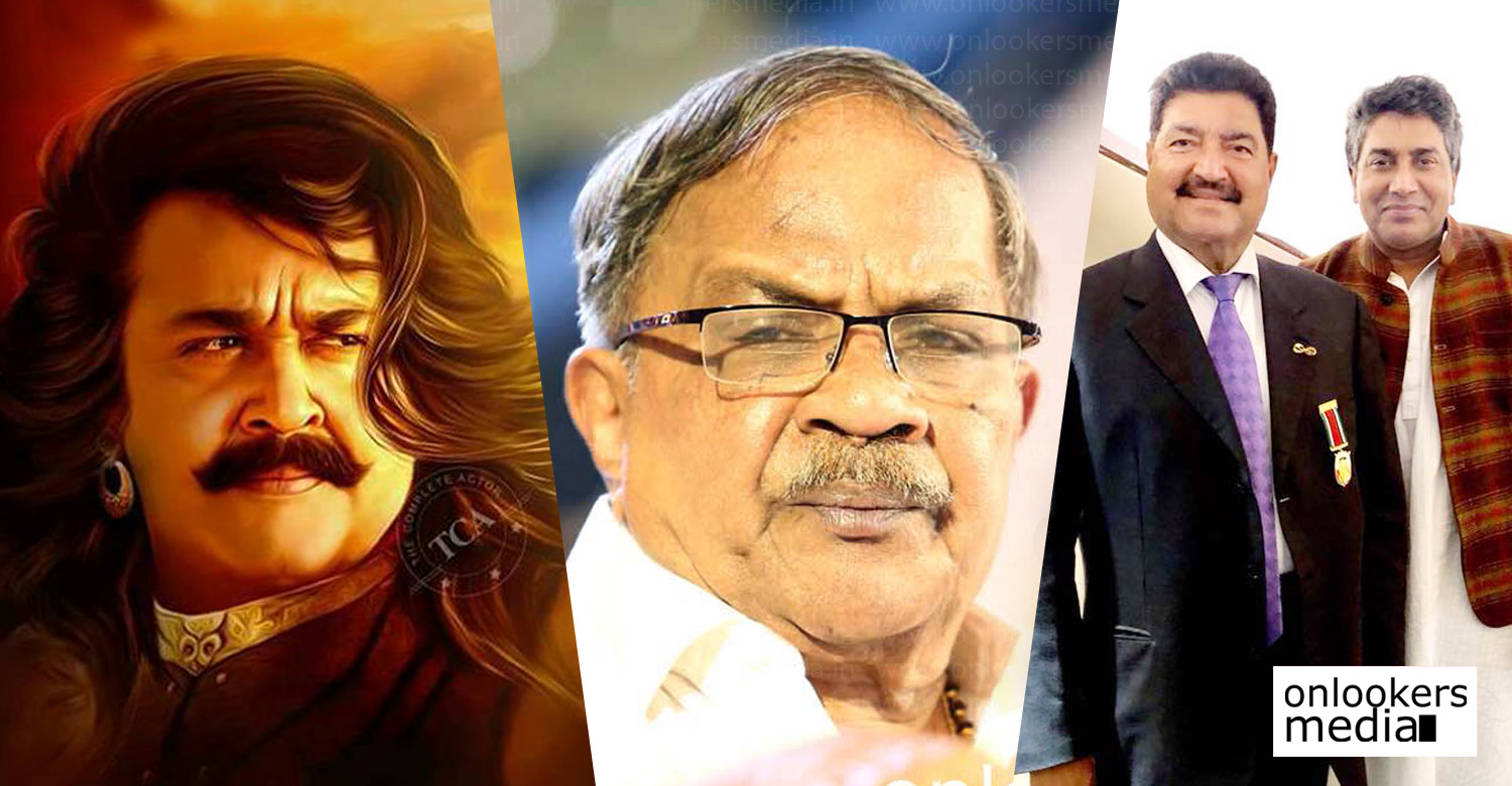 Randamoozham,Randamoozham movie news,Randamoozham latest news,producer br shetty,mt vasudevan nair,mt vasudevan nair's latest news,br shetty about Randamoozham,br shetty about mt vasudevan nair,br shetty's latest news