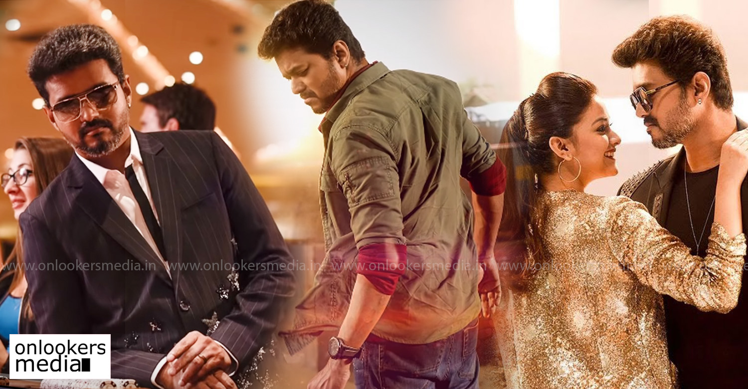 sarkar,sarkar tamil movie songs,actor vijay's sarkar movie songs,ar rahman's sarkar movie songs,ar murugadoss sarkar movie songs,keerthy suresh's sarkar movie songs,vijay ar rahman's sarkar movie songs,vijay keerthy suresh's sarkar movie songs,vijay ar murugadoss sarkar movie songs,vijay's sarkar movie video songs,sarkar movie poster,sarkar movie vijay's stills