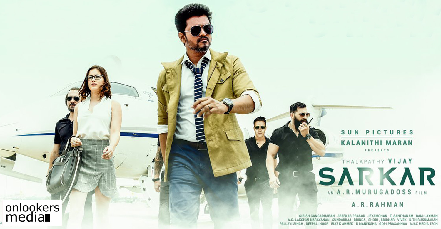 sarkar audio launch,sarkar tamil movie audio launch,vijay's sarkar audio launch,sarkar tamil movie poster,sarkar tamil movie news,sarkar movie latest news
