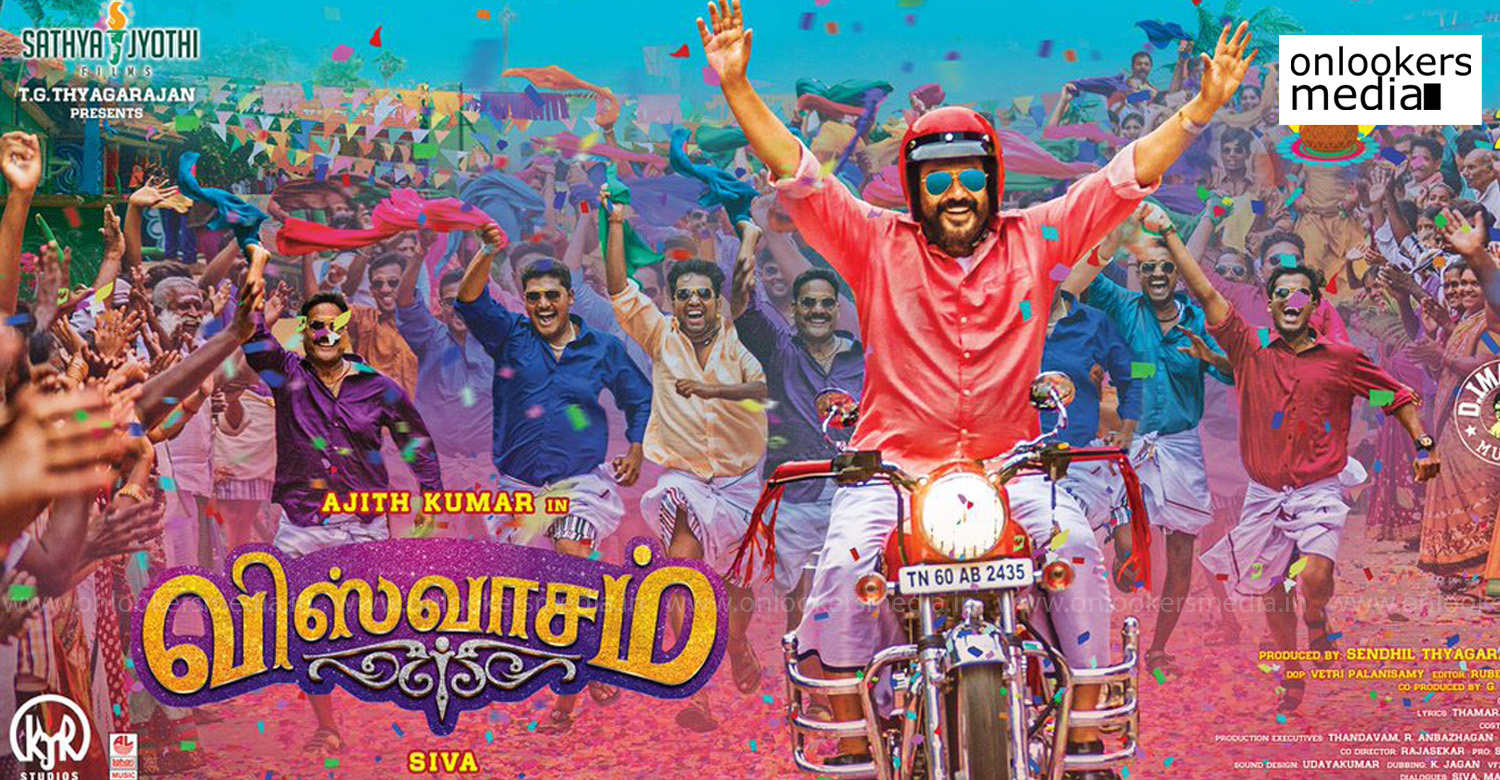 viswasam second look poster,second look of viswasam,second look of thala ajith's viswasam,thala ajith's viswasam second look,viswasam movie poster,viswasam movie latest news,thala ajith in viswasam,viswasam movie stills