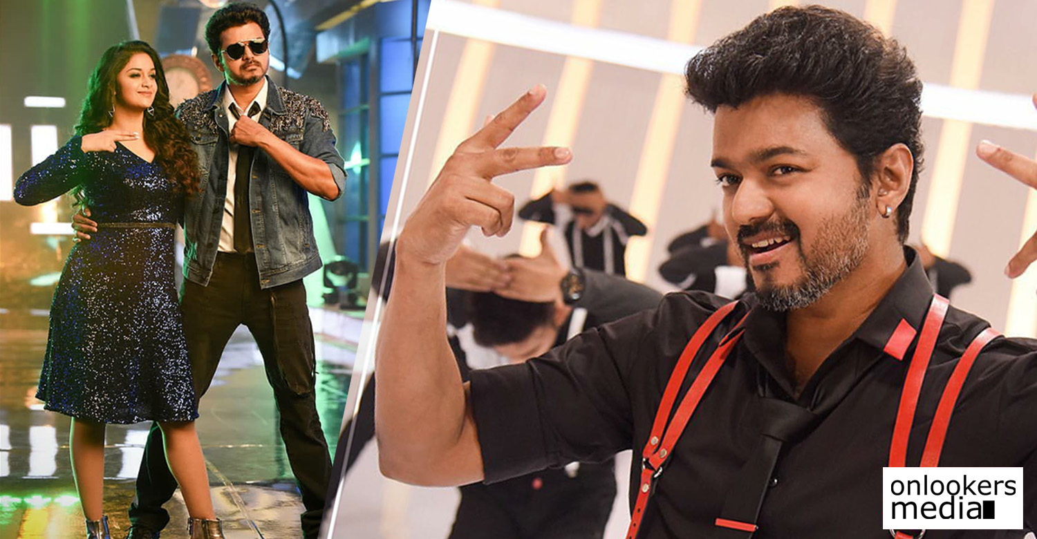 sarkar,sarkar movie stills,sarkar stills,actor vijay's sarkar stills,actor vijay's sarkar movie stills,thalapathy vijay's sarkar stills,vijay's sarkar movie stylish stills,sarkar tamil movie stills,actor vijay's sarkar tamil movie stills,sarkar movie new stills,sarkar movie vijay's new stylish stills