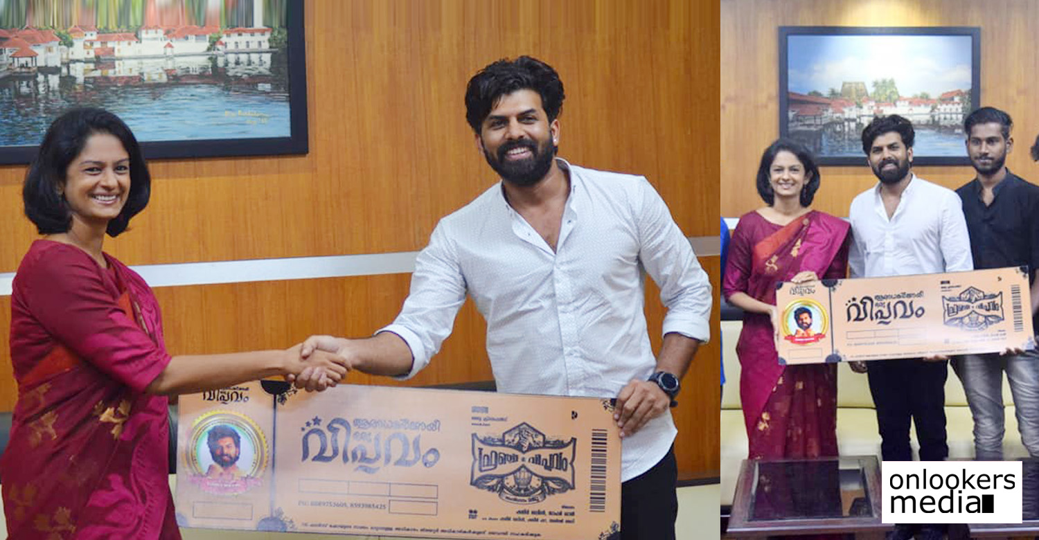 french viplavam,french viplavam movie,french viplavam movie news,french viplavam movie latest news,sunny wayne,sunny wayne's latest news,sunny wayne vasuki ias news,sunny wayne hand over french viplavam first ticket vasuki ias