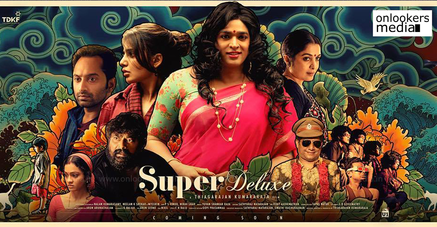 super deluxe first look,super deluxe first look poster,vijay sethupathi's seper deluxe first look poster,super deluxe movie poster,fahadh faasil vijay sethupathi super deluxe first look poster,super deluxe tamil movie first look poster