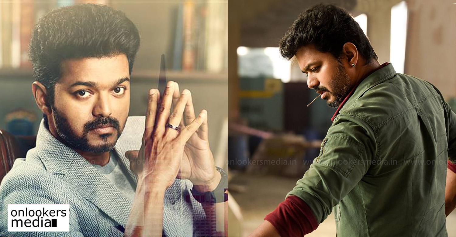 Sarkar,Sarkar official teaser release date,actor vijay's sarkar teaser release date,vijay ar murugadoss movie sarkar teaser release date,sarkar tamil movie teaser release date,sarkar movie news,vijay in sarkar movie,sarkar movie poster,thalapathy vijay in sarkar movie