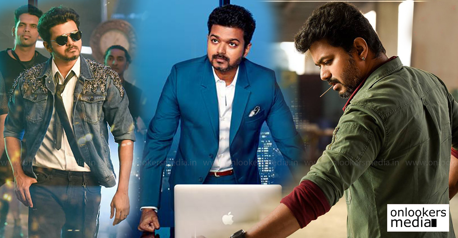 sarkar,sarkar teaser release date,sarkar tamil movie,vijay in sarkar,thalapathy vijay sarkar movie,sarkar poster,sarkar movie stills,vijay ar murugadoss sarkar movie,sarkar tamil movie teaser release date,vijay's sarkar movie photos