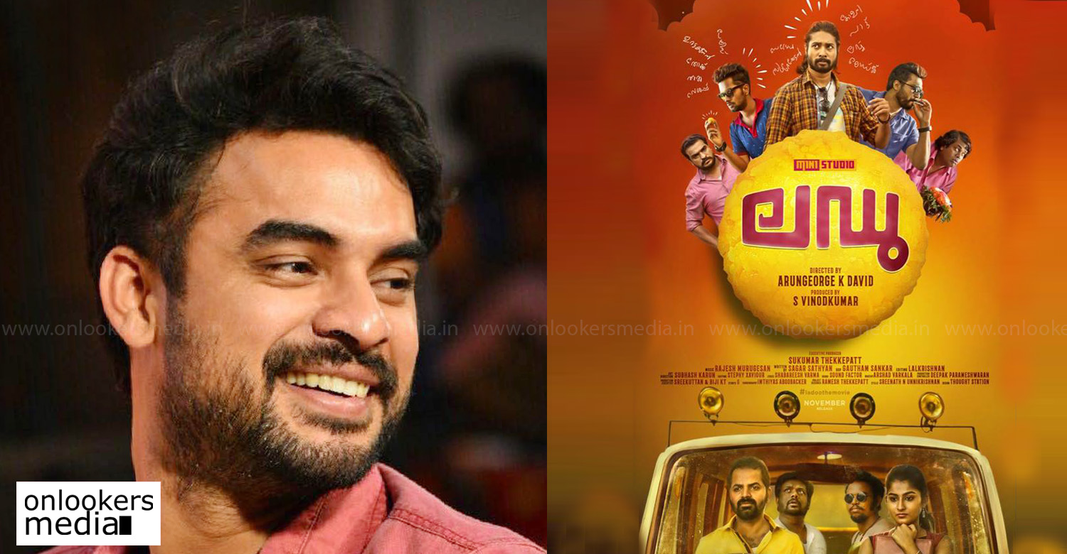 first look poster of ladoo,ladoo malayalam movie first look poster,tovino thomas released ladoo first look poster,ladoo malayalam movie poster,ladoo first look poster,ladoo new malayalam movie,ladoo movie poster