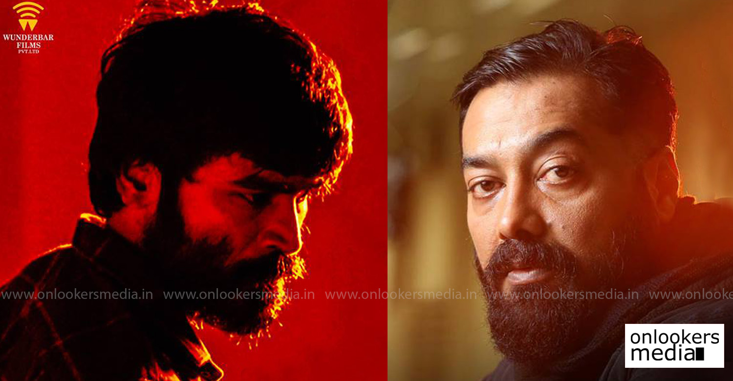 Anurag Kashyap,director Anurag Kashyap,Anurag Kashyap' latest news,Anurag Kashyap praises vada chennai,director Anurag Kashyap praises vada chennai movie,vada chennai movie latest news,vada chennai movie latest news,Anurag Kashyap praises dhanush vadachennai,director Anurag Kashyap about vada chennai,anurag kashyap's speech about vada chennai